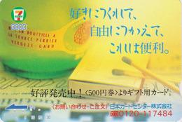 Carte Japon / 110-016 - Boisson - EAU MINERALE PERRIER FRANCE & Allumettes - Water DRINK Adv. Japan QUO Card - 59 - Publicité
