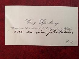 Carte De Visite Wang Sze Cheng Ambassade De Chine Paris 1941 - Visiting Cards