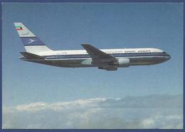 KUWAIT AIRLINE AEROPLANE POSTCARD MNH POST CARD AIRWAYS - Kuwait