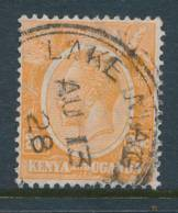 KENYA, Postmark Lake Magadi - Kenya, Uganda & Tanganyika