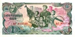 North Korea 1 Won, P-18c (1978) - UNC - Korea (Nord-)