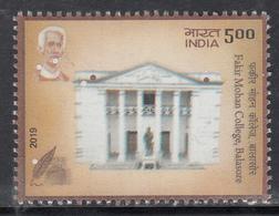 INDIA 2019   FAKIR MOHAN COLLEGE, BALASORE,  Education, 75th Anniversary,   MNH(**) - India