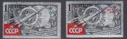 Russia 1961 Space 2v ** Mnh (44166) - Ruimtevaart
