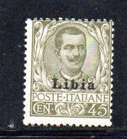 APR576 - LIBIA 1917 , Sassone N. 18  ***  MNH  (2380A) . - Libye