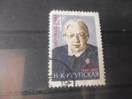 RUSSIE YVERT N° 2878 - 1923-1991 URSS