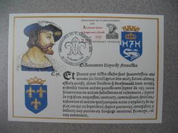 Carte Maximum 1989   N°  2609 - Maximum Cards