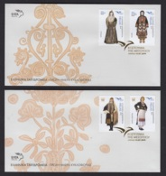 2.- GREECE 2019 FDC EUROMED - COSTUMES OF THE MEDITERRANEAN - FDC