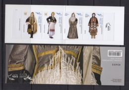 2.- GREECE 2019 BOOKLET - EUROMED - COSTUMES OF THE MEDITERRANEAN - Carné