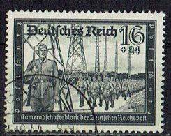 DR 1941 // 776 O - Gebraucht