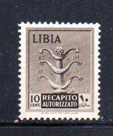 APR2236 - LIBIA 1942 ,  Recapito Sassone N. 5  ***  MNH   (2380A) - Libye