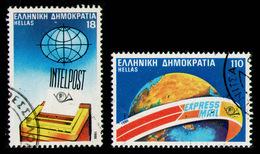 GREECE 1986 - Set Used - Gebraucht