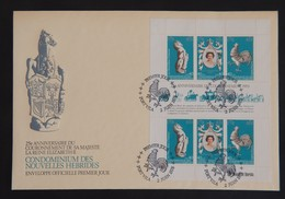 """NOUVELLES HÉBRIDES  ENVELOPPE 1ER JOUR YT 540 A 2 TRIPTYQUES""""25EME ANNIVERSAIRE COURONNEMENT DE LA REINE"""" 2/6/1978 TBE - FDC"""