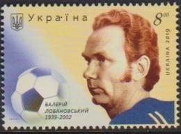 UKRAINE, 2019, MNH, SPORTS, FOOTBALL, SOCCER, FAMOUS MANAGERS, VALERY LOBANOVSKY, 1v - Soccer