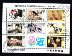 Cuba 1999 Mi Nr 4219 - 4226, KB CHINA '99, Peking , Schilderijen - Cuba