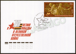 2019-2527 Russia FDC Canc Petrozavodsk WW2 . Military. Way To The Victory. Vyborg-Petrozavodsk Operation - 1992-.... Federation