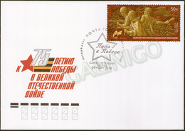 2019-2527 Russia FDC Canc St Petersburg WW2 . Military. Way To The Victory. Vyborg-Petrozavodsk Operation - Errors & Oddities