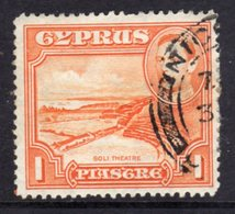 CYPRUS - 1938-1951 1938 ONE PIASTRE KGVI FINE USED NICOSIA SG 154 REF A29 - Cyprus (...-1960)