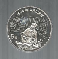 Cina, 1989, 5 Y. Guan Hanging, Argento Fondo Specchio. - Cina