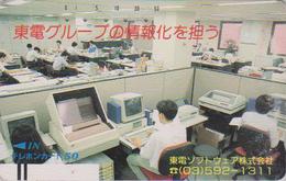 Télécarte Ancienne Japon / 110-11065 - ORDINATEUR - COMPUTER Japan Front Bar Phonecard / A - Balken Telefonkarte - Publicité
