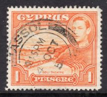 CYPRUS - 1938-1951 1938 ONE PIASTRE KGVI FINE USED LIMASSOL SG 154 REF B24 - Cyprus (...-1960)