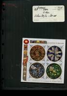 Burundi 434a Copernicus Signs Of The Zodiac Souvenir Sheet Block MNH WYSIWYG Cat $35 US A04s - Burundi