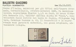 Levante Ottomano, Piastre 3,3/4 Su 40 Cent. VEIII, Varietà Macchia Bianca Su Cent., Filigrana Lettere. - 11. Foreign Offices