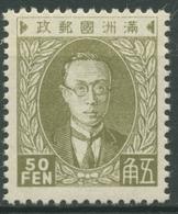 Mandschukuo 1932 Präsident Pu Yi 17 Mit Falz - 1912-1949 Republic