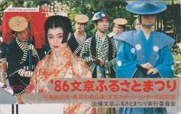 Télécarte Ancienne Japon / 110-11126 - Culture !tradition Femme - Japan Front Bar Phonecard / A - Balken Telefonkarte - Japon
