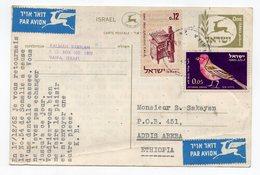 1963 ISRAEL, HAIFA TO ADDIS ABABA, ETHIOPIA, AIR MAIL - Israel