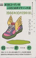 Télécarte Ancienne Japon / 110-11138 - Pub Chaussure Go Man Marathon - Shoe Japan Front Bar Phonecard / A - Balken TK - Japon
