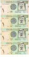 SAUDI ARABIA 1 RIYAL 2007 2009 2012 2016 P-31 A B C New UNC LOT 4 DIFF SIGNATURE - Saudi Arabia