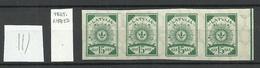 Lettland Latvia 1919 Michel 18 Y Senkrecht Geriffeltes Papier Vertically Ribbed Paper As 4-stripe * - Lettland