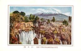 73343042 Honshu Landschaftspanorama Wasserfall Fuji Vulkan Honshu - Giappone