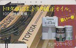 Télécarte Ancienne Japon / 110-2938 - Voiture TOYOTA - CAR Japan Front Bar Phonecard - AUTO Balken TK - Japon