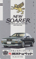 Télécarte Ancienne Japon / 110-16429 - Voiture TOYOTA SOARER - CAR Japan Front Bar Phonecard / A - Auto Balken TK - Japon
