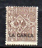 ETP950 - LA CANEA 1905 , Il N. 3  ***  MNH    (2380A) - 11. Oficina De Extranjeros