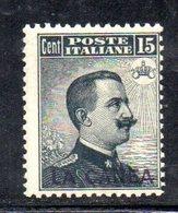ETP1308 - LA CANEA 1907 , Il N.16  ***  MNH   (2380A) - 11. Oficina De Extranjeros