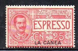 ETP1388 - LA CANEA 1907 , Espresso Il N.1  ***  MNH   (2380A) - 11. Oficina De Extranjeros