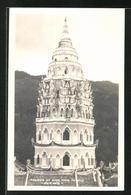 Foto-AK Penang, Pagoda Of Ayer Itam Temple - Postales