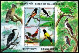 7660  Birds - Oiseaux - Bangladesh Yv B 20 - MNH - 1,75 (5) - Oiseaux