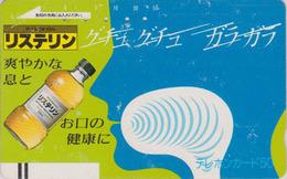 Télécarte Ancienne Japon / 110-11360 - Pub LISTERINE / Pharmacie - Advertising Japan Front Bar Phonecard / A - Balken TK - Japon