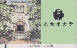 Télécarte Ancienne Japon / 110-11411 - Portail Sculpté - Japan Front Bar Phonecard / A - Balken Telefonkarte - Japon