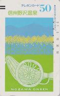 Télécarte Ancienne Japon / 110-11483 - Pub Bain NOZAWA ONSEN - Japan Front Bar Phonecard / A - Balken Telefonkarte - Japan