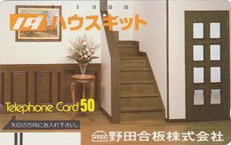 Télécarte Ancienne Japon / 110-11542 - Intérieur - Japan Front Bar Phonecard / A - Balken Telefonkarte - Japan