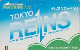 Télécarte Ancienne Japon / 110-11605 - Real Estate Information - Japan Front Bar Phonecard / A - Balken TK - Japan