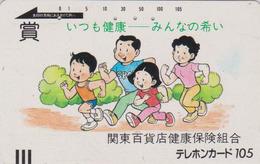 Télécarte Ancienne Japon / 110-11624 - Comics 105 U - Japan Front Bar Phonecard / A - Balken Telefonkarte - Japon