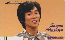 Télécarte Ancienne Japon / 110-11625 - SANMA AKASHIYA - Présentateur RADIO - Japan Front Bar Phonecard / A - Balken TK - Japon