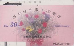 Télécarte Ancienne Japon / 110-11690 - Fleur ROSES En Bouquet - Flower Bunch Japan Front Bar Phonecard / A - Balken TK - Fleurs