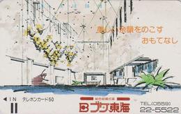 Télécarte Ancienne Japon / 110-11730 - Dessin - Drawing Japan Front Bar Phonecard / A - Balken TK - Japon