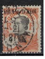 KOUANG TCHEOU            N°     YVERT      59        OBLITERE       ( Ob  5/10 ) - Kouang-Tcheou (1906-1945)